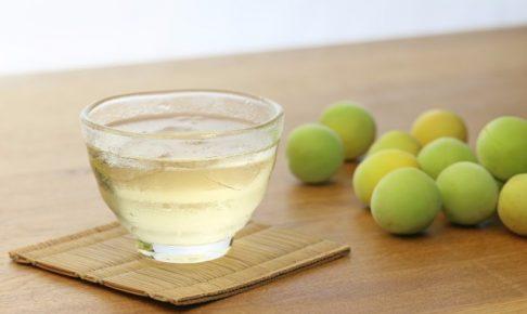 4つの健康効果が得られる「梅酒」の美味しい作り方