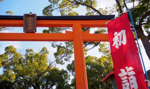 意外と知らない「喪中」の初詣のこと。神社やお寺に行けるの?