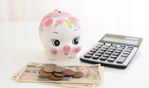 お金が心にゆとりを作る!貯まらない人の貯金のコツ10選