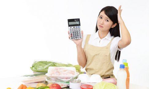 今日からでも実践できる、食費をぐっと節約する7つの方法