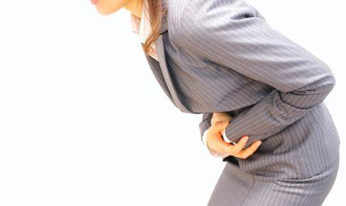 20代から30代の若い世代に多い「潰瘍性大腸炎」の症状と原因