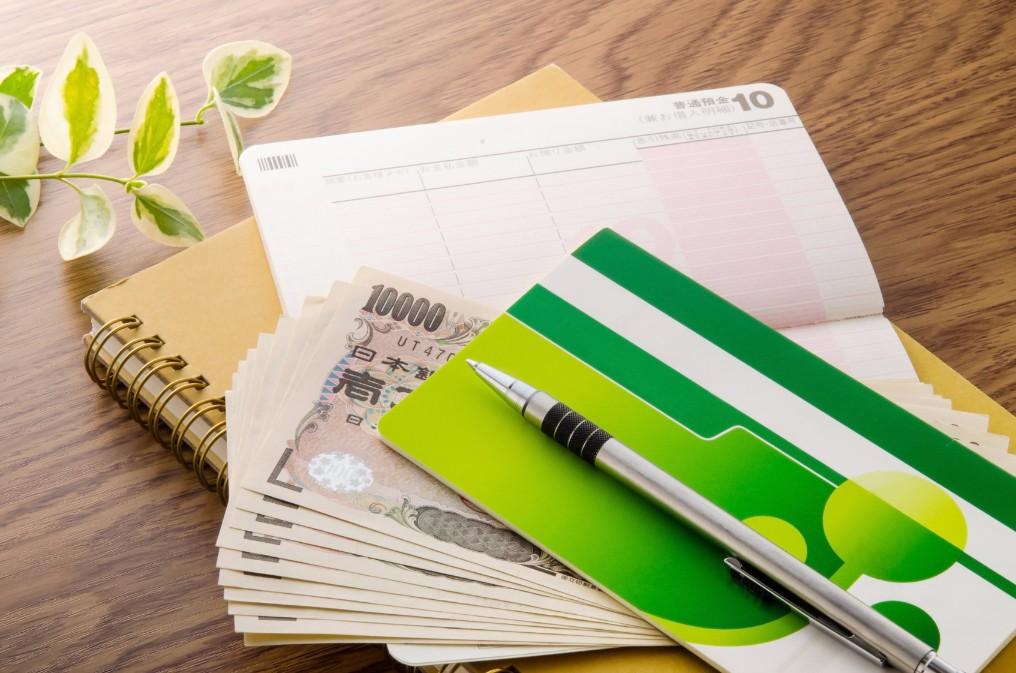 通帳を見て落ち込む日々と決別!浪費癖を直す9の方法
