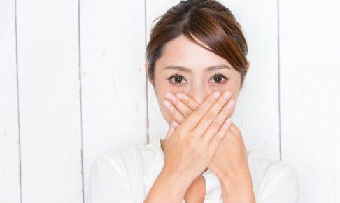 ドブ臭い口臭の原因の1つ、「膿栓」を安全に取り除く方法4つ