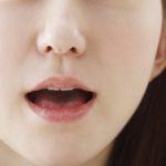 魚臭い口臭を引き起こす「魚臭症」の原因と効果的な食べ物2つ