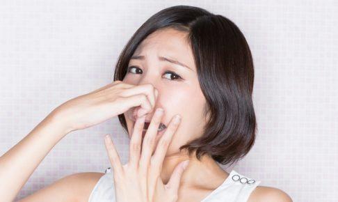 生ゴミのような口臭が発生する原因と、臭いを抑える5つの方法