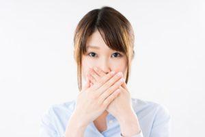 口臭を悪臭に変える「臭い玉(膿栓)」ができる原因と予防法
