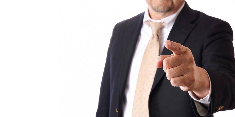 うざい上司の5つの特徴!上手く付き合っていくためには?