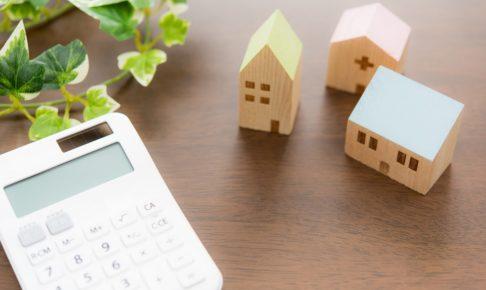 借金を繰り返す「お金にだらしない夫」、妻はどうすべき?
