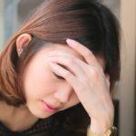 末端冷え性の原因と対処法