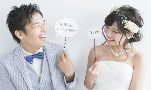 ときめかない相手と結婚した方が上手くいく?