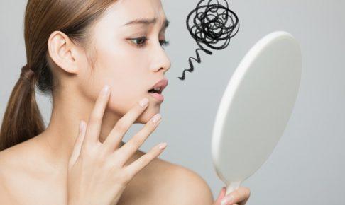 ニキビに効果的な洗顔料を選ぶ時のポイント