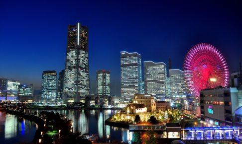 おすすめの横浜夜景デートスポット