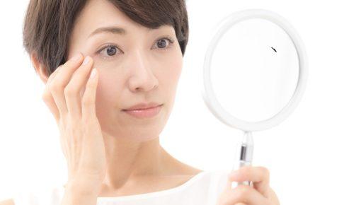 目元のしわを薄くする方法