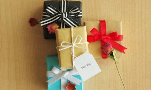 片思い中の男性にも贈れるプレゼント